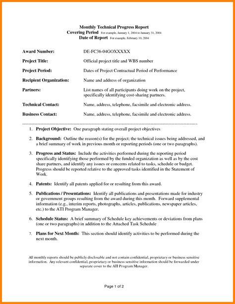 uc davis resume help college admissions essay help