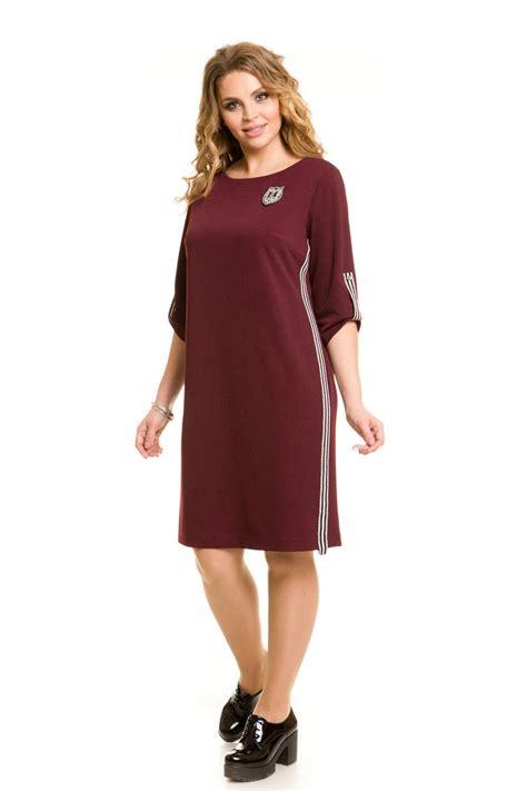 Купить платья на новый год 2020 от 1000р. с бесплатной доставкой в интернет магазине INStyle63