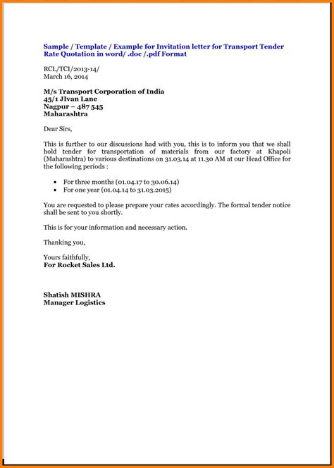 quotation letter template price quote cover request