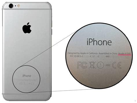 iphone model a1522 معرفة موديل الايفون ما اذا كان gsm او cdma