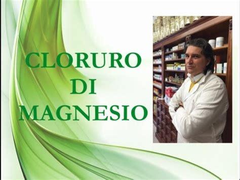 cloruro di magnesio supremo cloruro di magnesio