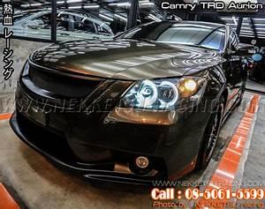 Toyota Loison Sous Lens : camry 07 12 trd aurion ~ Gottalentnigeria.com Avis de Voitures