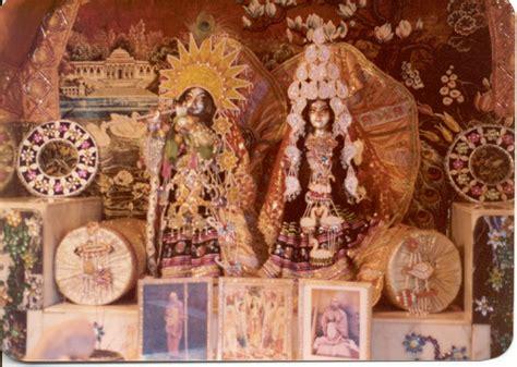 Krishna Photo Eighteen