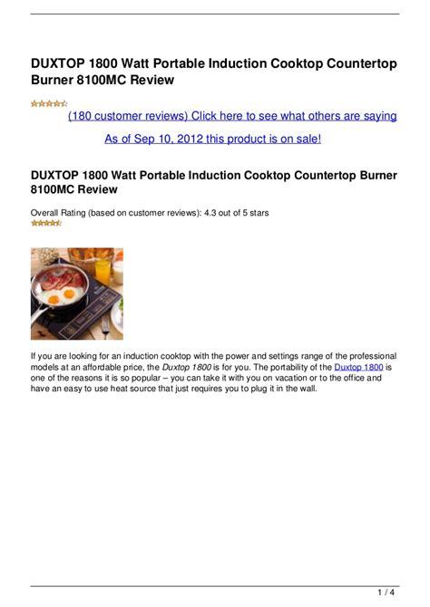 duxtop  watt portable induction cooktop countertop burner mc