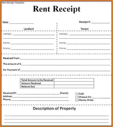 rent receipt templates restaurant receipt