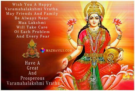 varamahalakshmi festival  mazhavils witty quotes