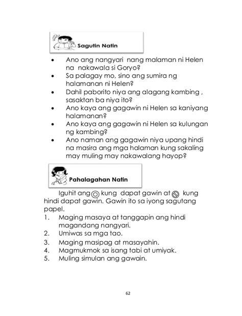 filipino grade  lm