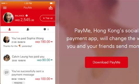 si e social hsbc hsbc 39 s social payment app faces launch troubles