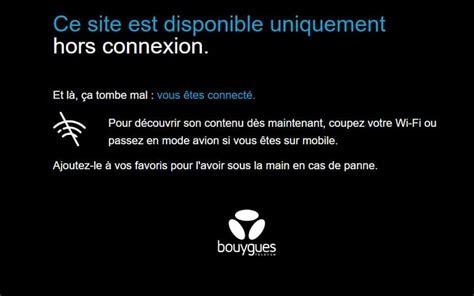 bouygues telecom si鑒e bouygues telecom lance un site web qui marche sans