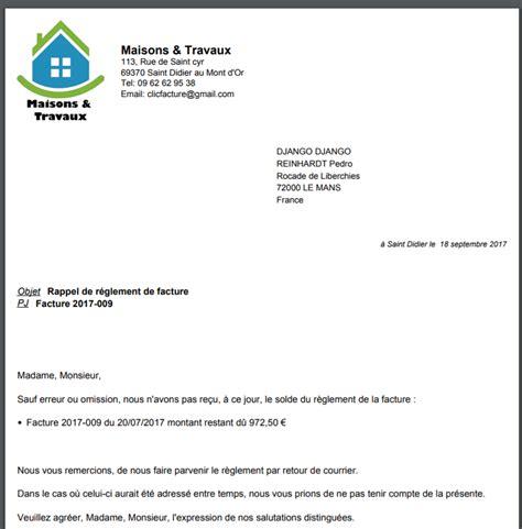 modèle de lettre de relance pour un emploi mod 232 le lettre courrier modele lettre de motivation