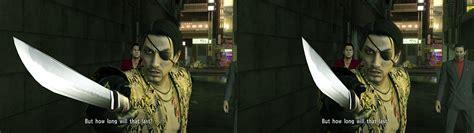 helix mod yakuza  kiwami