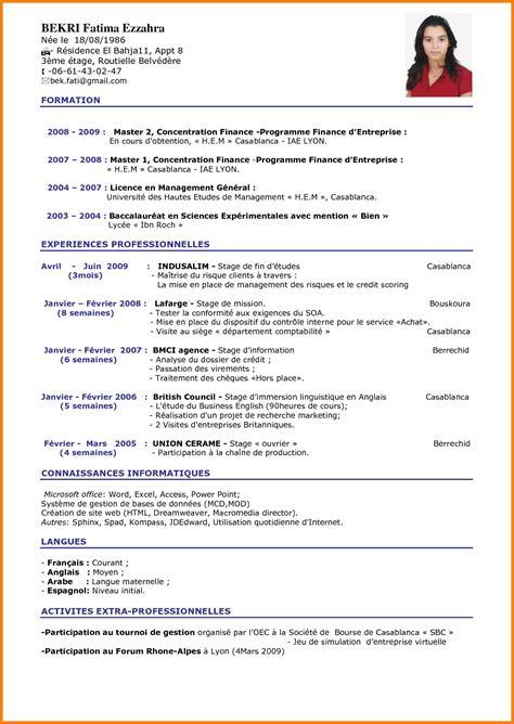 Exemplaire De Cv En Francais Gratuit by Exemple Cv Anglais Marketing Sucredesign