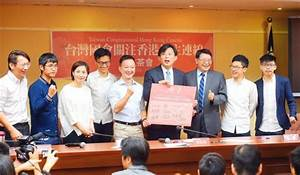 《TAIPEI TIMES》 NPP condemns Chinese interference in HK ...