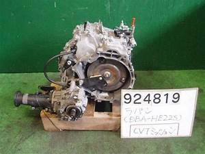 Buy Ford F-250 4x4 Zf 5-speed Manual Transmission