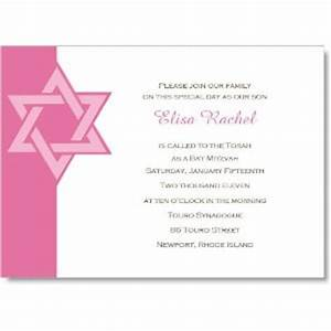 Bat mitzvah invitation wording infobarrel images for Bat mitzvah invitation wording