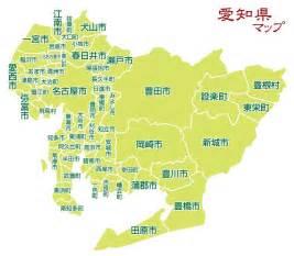 愛知県:加盟店紹介(愛知県地図)-愛知県中華料理生活衛生同業組合