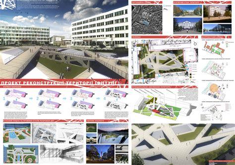 landscape architecture concept student park of ifntuoog landscaping concept landscape architecture arch student com