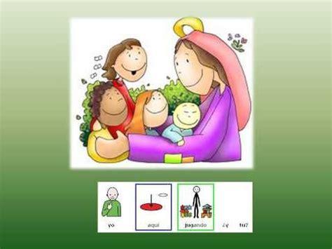 Juegos de navidad para niños. Juegos Cristianos Navidenos : Videojuegos Bíblicos ...