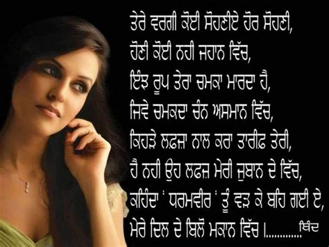 punjabi love pictures images page