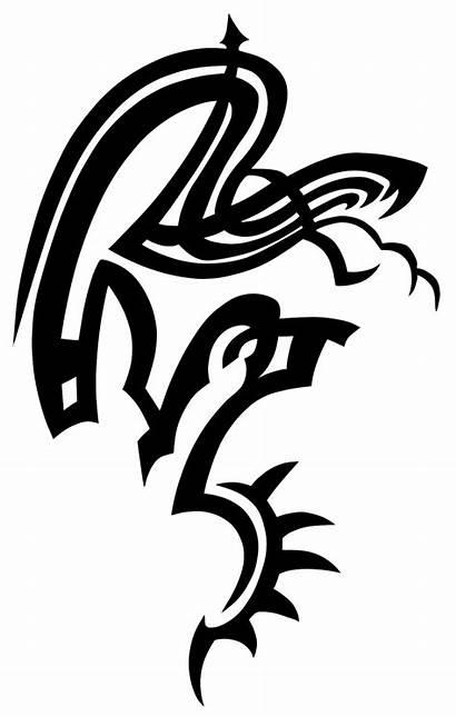 Snake Tattoo Transparent Tribal Background Clipart Tattoos