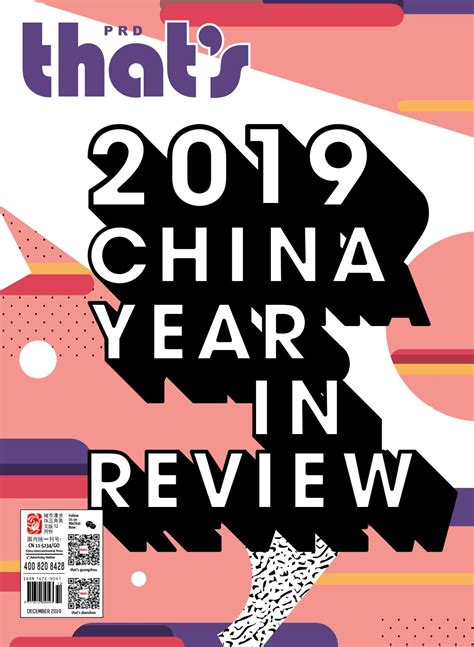 That's Guangzhou December 2019 by That's Online Issuu