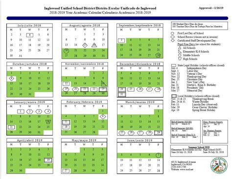 printable calendar  papillion lavista