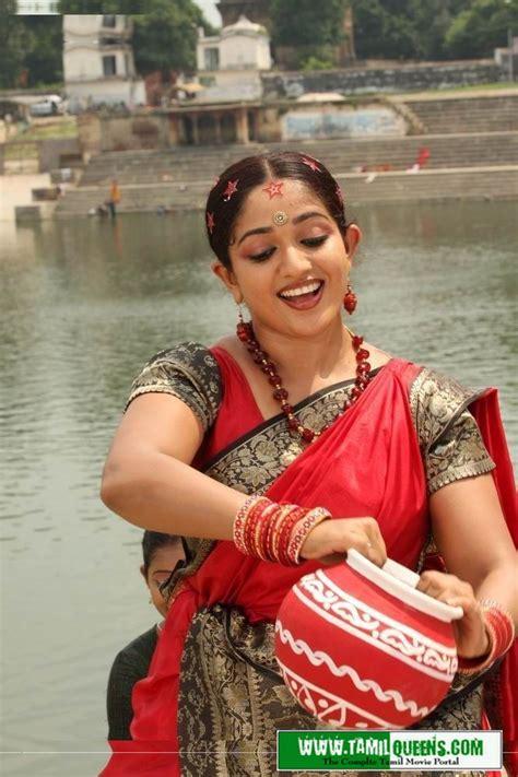 hot south indian actress  movies reviews news