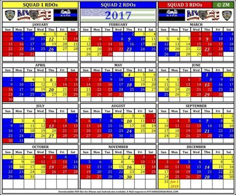 nypd squad rdo calendar calendar template design