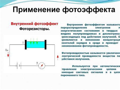 Особенности создания и регистрации муниципального учреждения