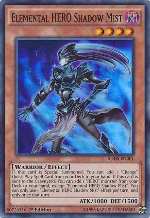 elemental hero shadow mist sdhs en001 super rare 1st