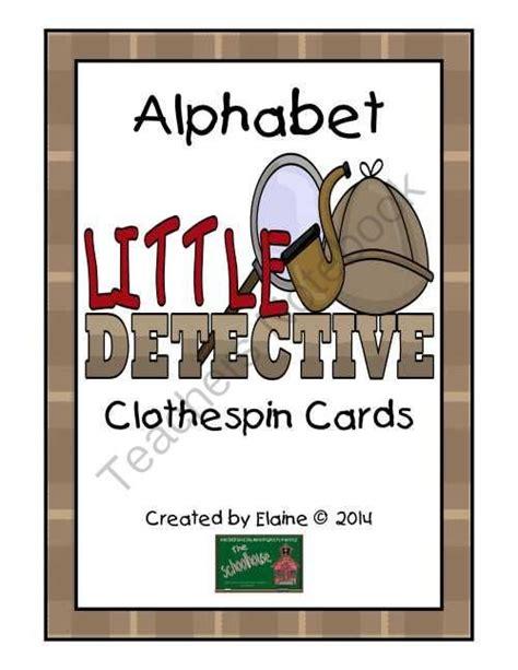 alphabet  detectives clothespin cards