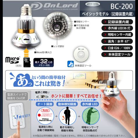 plaza rakuten global market light bulb security