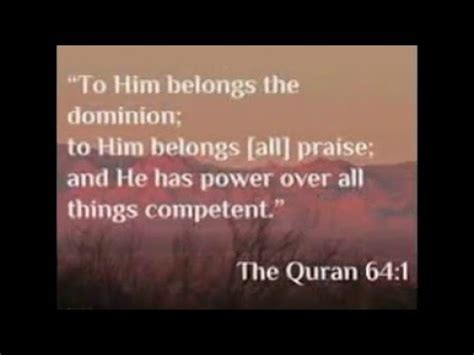 beautiful inspirational islamic quran quotes quranic