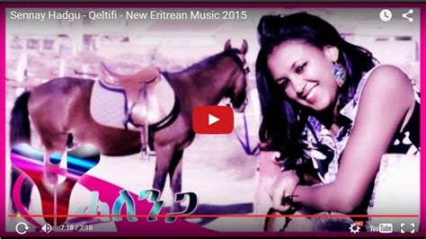 New Eritrean Music 2015