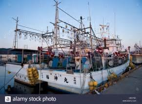 Fishing Boat Japanese by Japanese Fishing Boat Stock Photos Japanese Fishing Boat