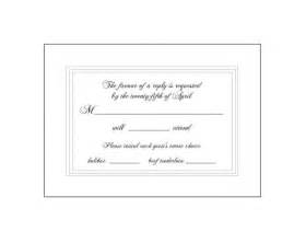 response card wording minus the wiggle room weddingbee - Wedding Response Card Wording