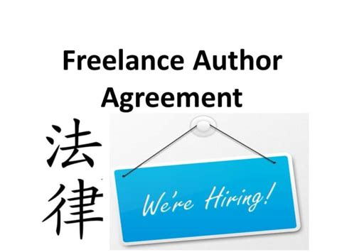 provide a freelance author agreement template by nicheconsulting