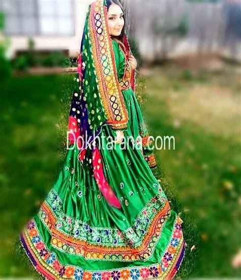 green afghan style dress