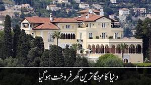 Villa Les Cèdres : villa les cedres world s most expensive house youtube ~ Dallasstarsshop.com Idées de Décoration