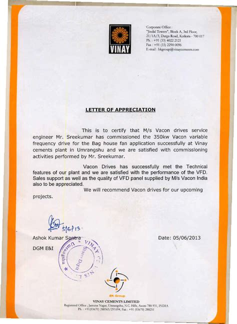appreciation letter to employee in india 28 images