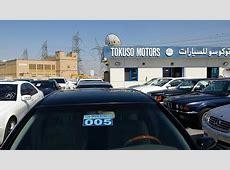 Tokuso Motors Fzco Used Cars Carnitycom