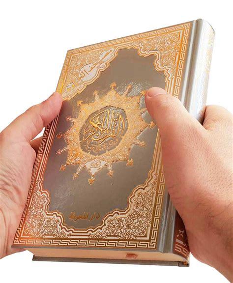 tajweed quran silver golden cover al quran