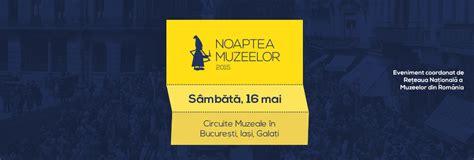 George Enescu Museum (Muzeul George Enescu), Бухарест: лучшие советы перед посещением