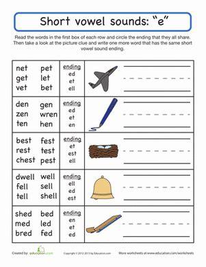short vowel sounds quot e quot worksheet education com