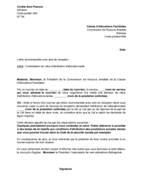 modele lettre reclamation caf gratuit exemple gratuit de lettre contestation refus attribution