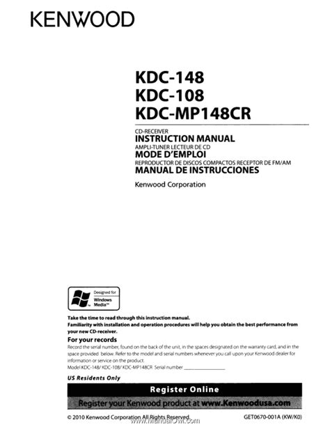 Kenwood Kdc 148 Wiring Diagram by Kenwood Kdc 108 Manual