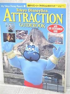Tokyo Disneysea Attraction Guide Book 2003 Art Japan