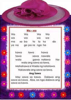 pang uri   adjective worksheet uri
