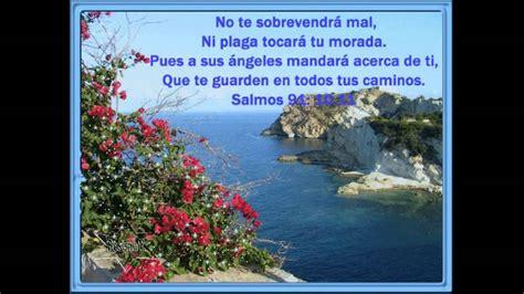 salmo  oracion claudio freidzon youtube