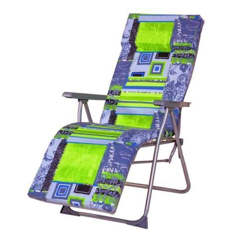 fauteuil relax jardin leclerc caen kingdomexpression